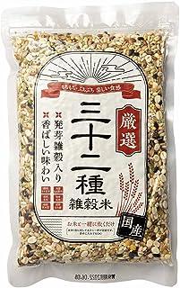 アイリスプラザ 雑穀米 国産 三十二種 300g 胚芽押麦 もち玄米 発芽玄米 もち赤米 黒大豆