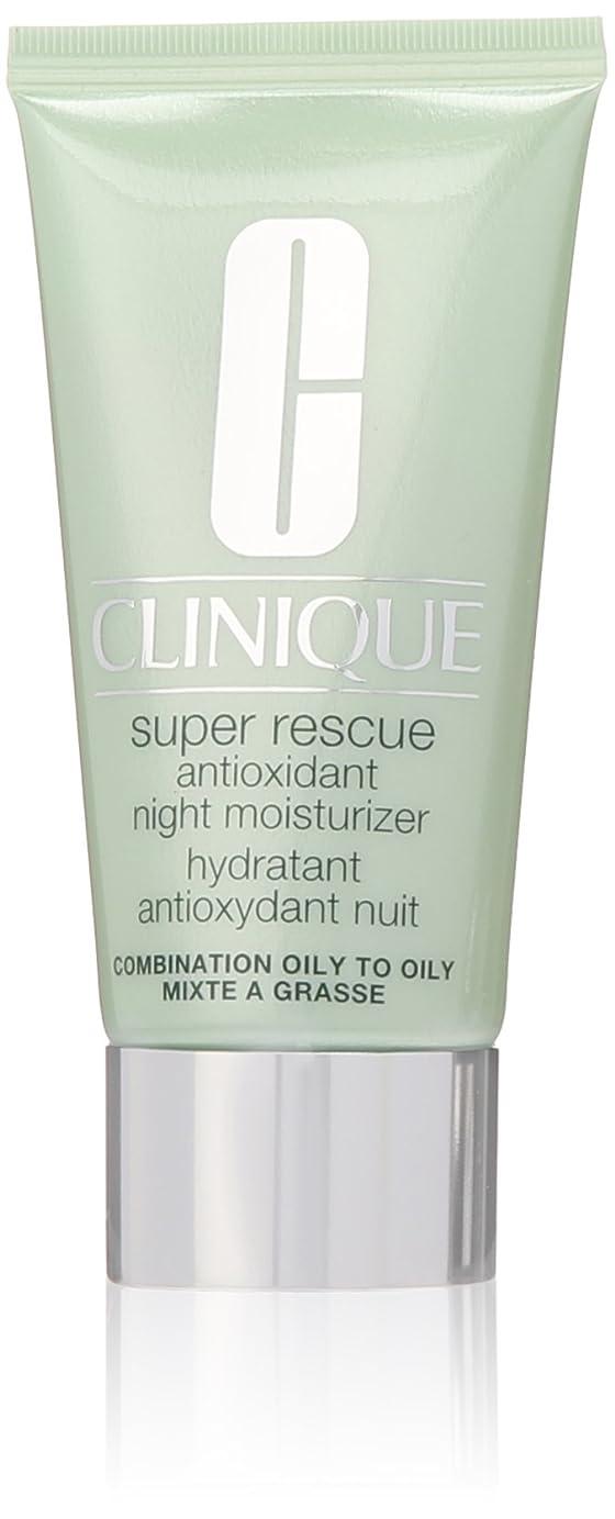 香ばしい相談する準備Super Rescue Antioxidant Night Moisturizer - Normal to Oily Skin