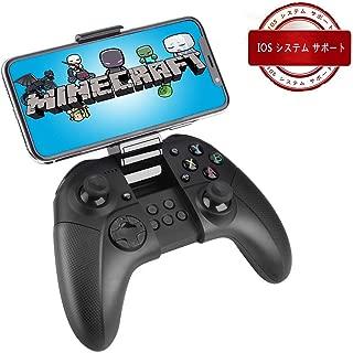 FiveEyes ゲームパッド ワイヤレス Bluetooth ゲームコントローラー iPhone/iPad/iOS/PS4リモートなど対応