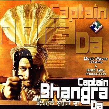Captain Bhangre Da