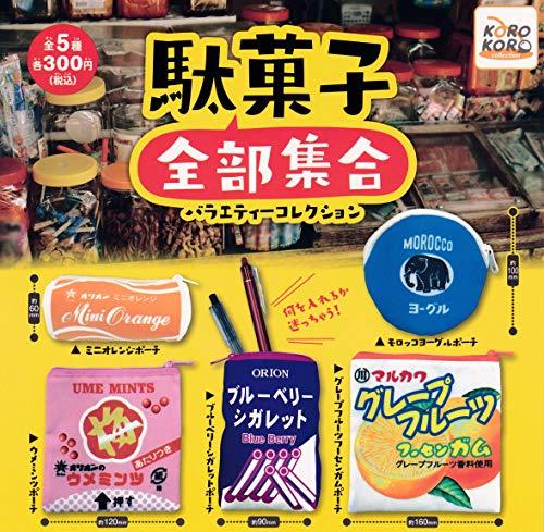 駄菓子全部集合 バラエティーコレクション [全5種セット(フルコンプ)]