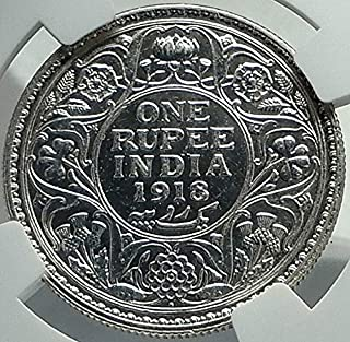 king george v coins india