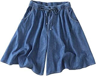 [ジャンーウェ] デニム ハーフパンツ 五分丈 ゆったり ウェストゴム リボン付き レディース 夏 フレア ワイドパンツ カジュアル 大きいサイズ