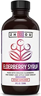 Zhou Elderberry Syrup | Immune System Booster During Cold Winter Months | 8 fl oz