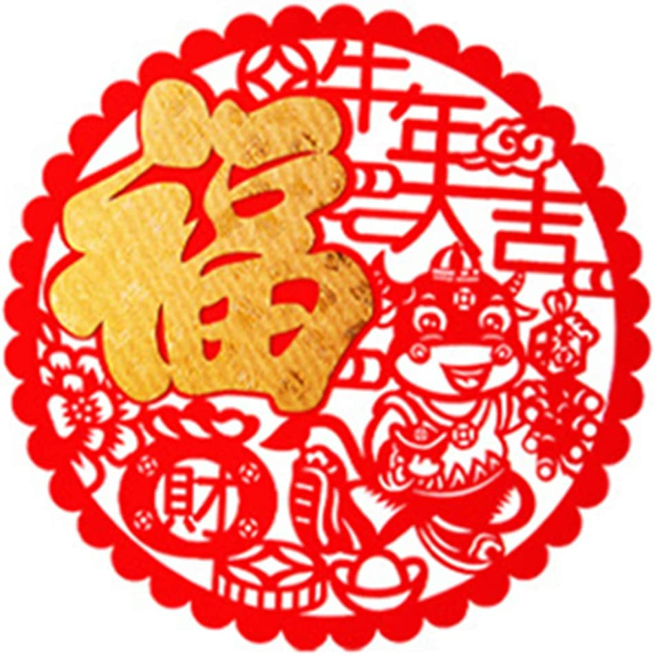 Large-scale sale Chinese New Year Of color the Ox Red Paper-Cut FU Win Decorations Word