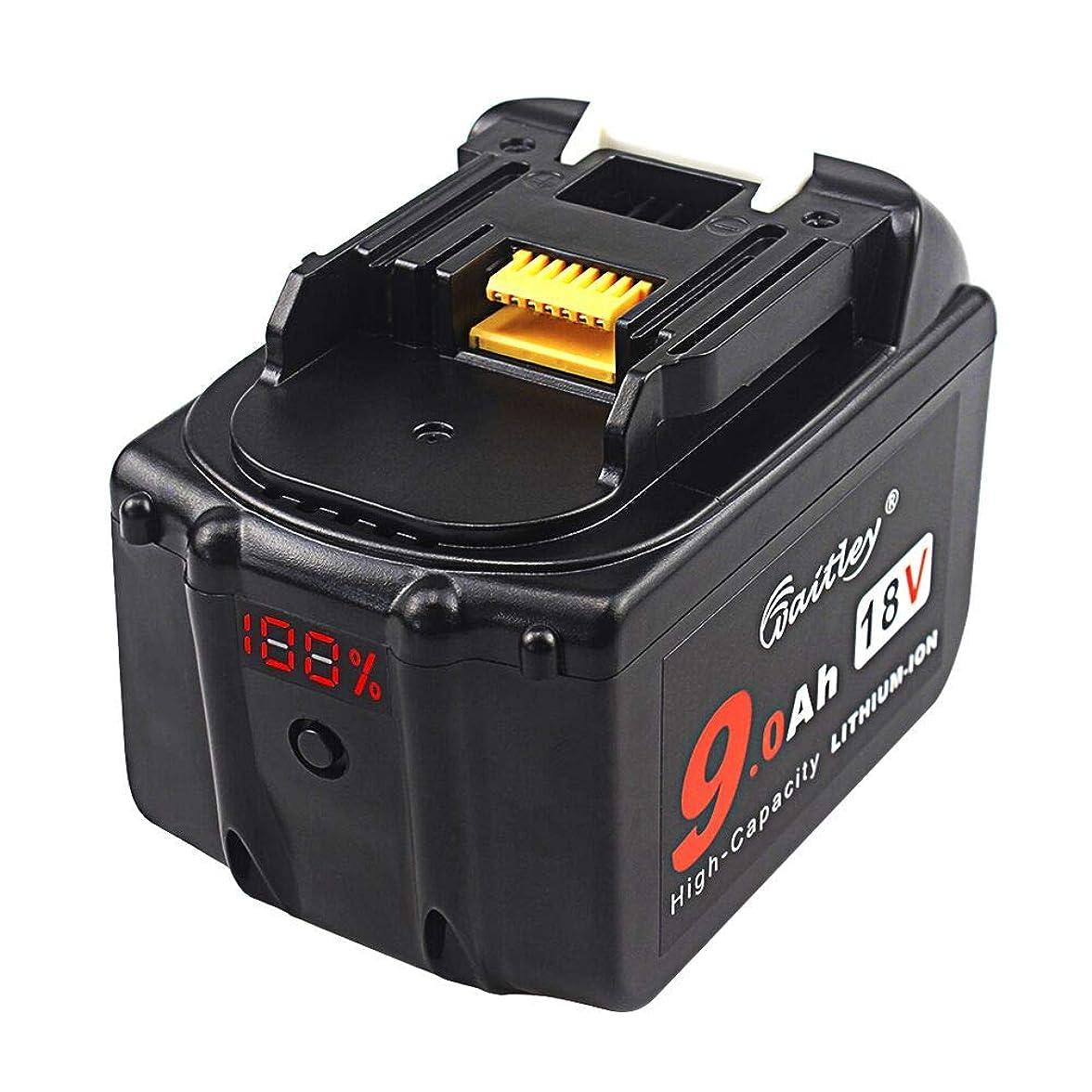 回答スラムカプラーマキタ BL1830 18V 互換 バッテリー 9.0Ah Makita BL1890 9000mah 大容量電池%LED残量表示 DC18RC DC18RA 急速充電