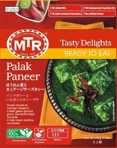 MTR Palak Paneer ほうれん草とカッテージチーズカレー300gインドレトルトカレー