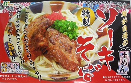 ひまわり総合食品 生ソーキそば箱 3食入り 液体スープ×6