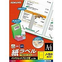 コクヨ インクジェット用 ラベルシール 下地が隠せるタイプ ノーカット 10枚 KJ-2115 Japan