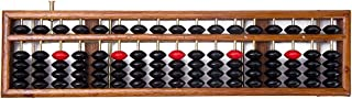 THY COLLECTIBLES Vintage-Style 17 Digit Rods Wooden Abacus Soroban Chinese Japanese Calculator Counting Tool w/ Reset Button 14""