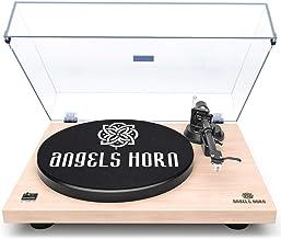 ANGELS HORN ビニールターンテーブル レコードプレーヤー 2速フォノプリアンプ ベルトドライブ内蔵 - AT-3600L (ホワイトメープルウッド)