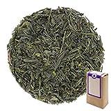Núm. 1166: Té verde orgánico 'Sencha' - hojas sueltas ecológico - 100 g - GAIWAN® GERMANY - té verde de la agricultura ecológica en China