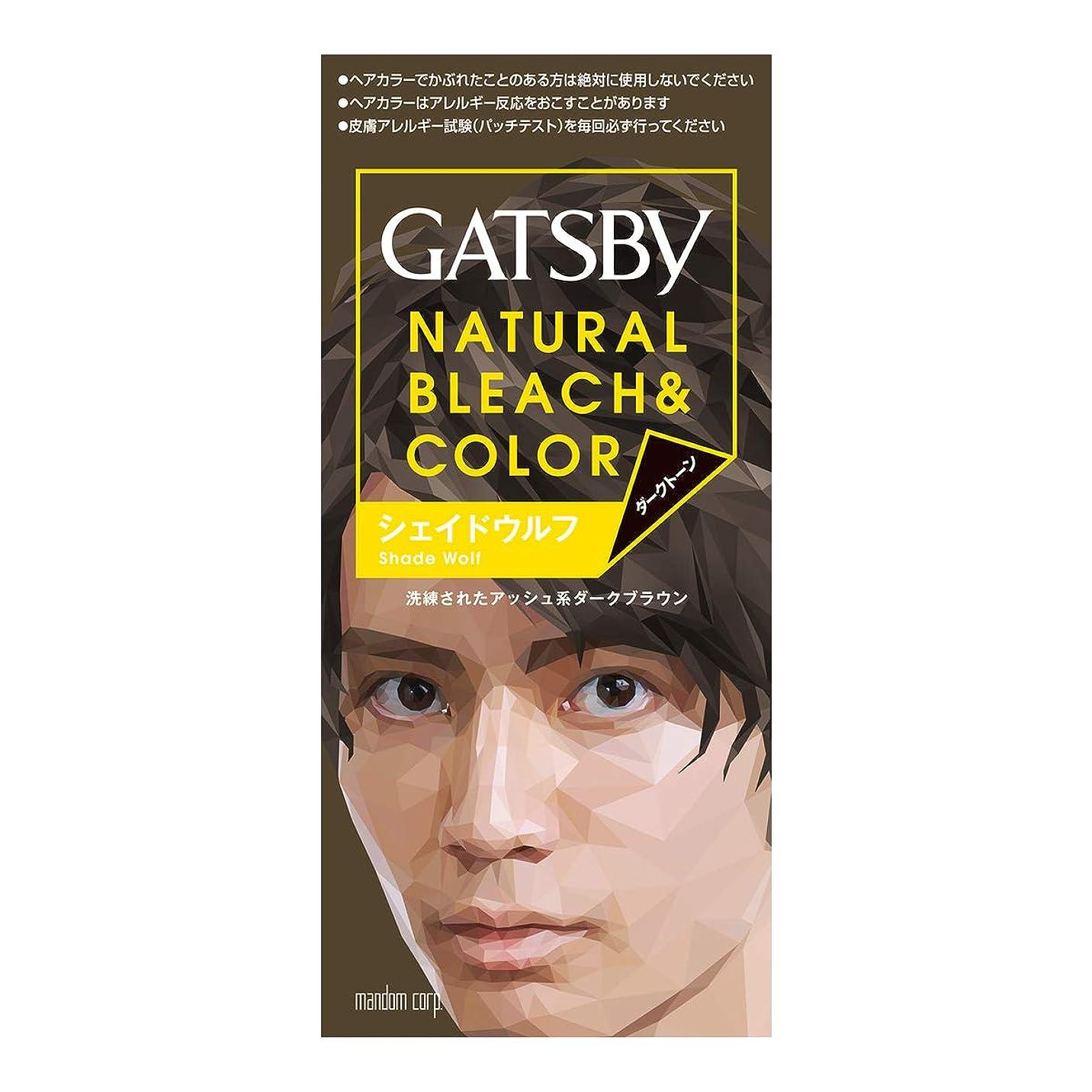 おびえた日泳ぐGATSBY(ギャツビー) ナチュラルブリーチカラー シェイドウルフ 1剤35g 2剤70mL (医薬部外品)