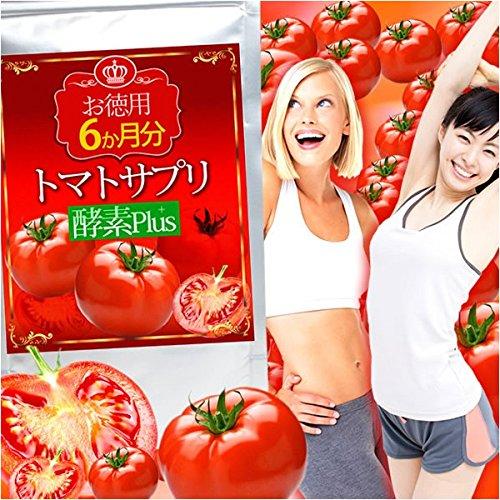 トマトサプリ酵素Plus+360粒約6か月分