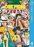 ワンピース パーティー 4 (ジャンプコミックスDIGITAL)