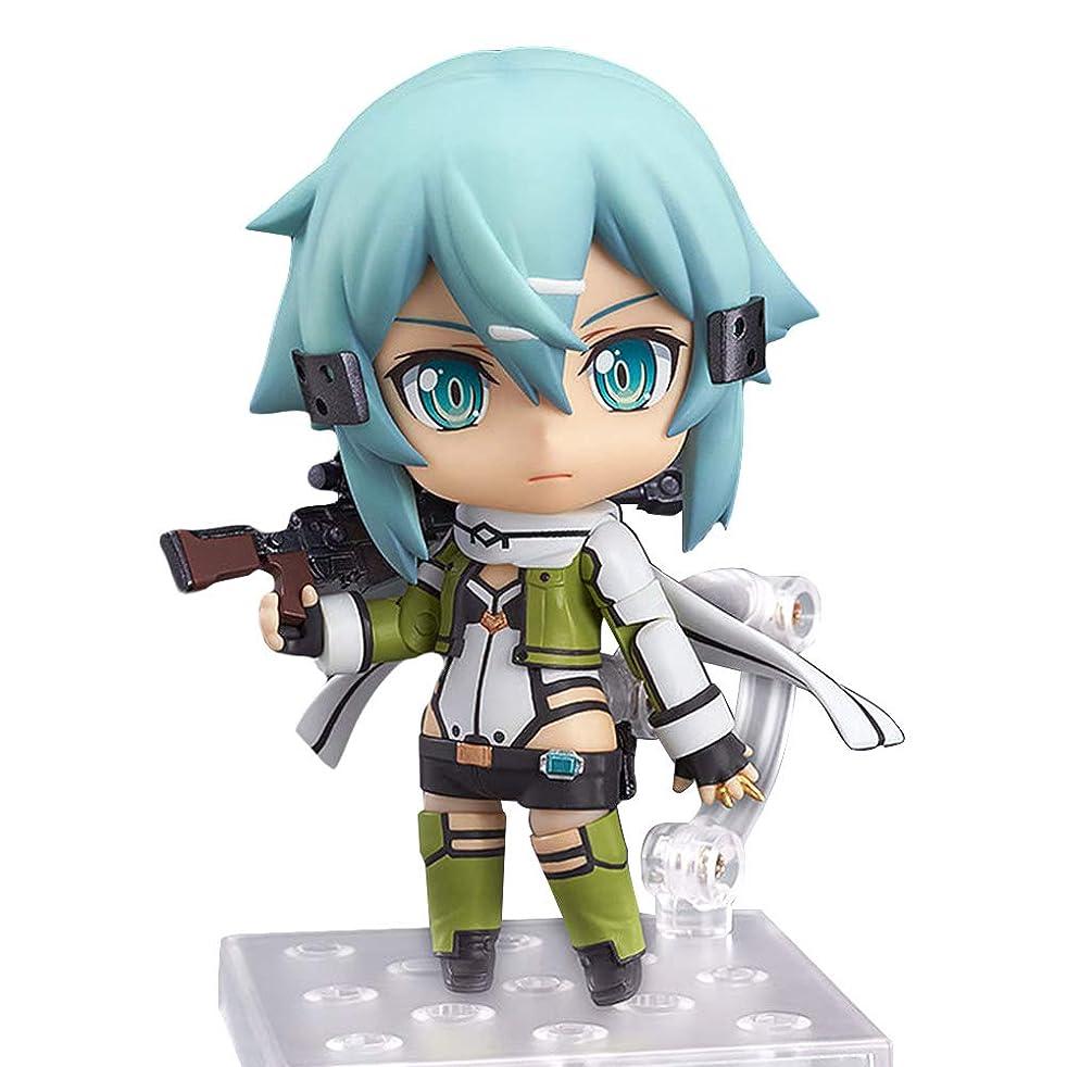 Bowinr Sword Art Online II: Asada Shino Figma Action Figure, Premium Collectible Kawaii Anime Girls Mini PVC Figure