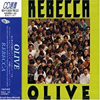 Olive by Rebecca