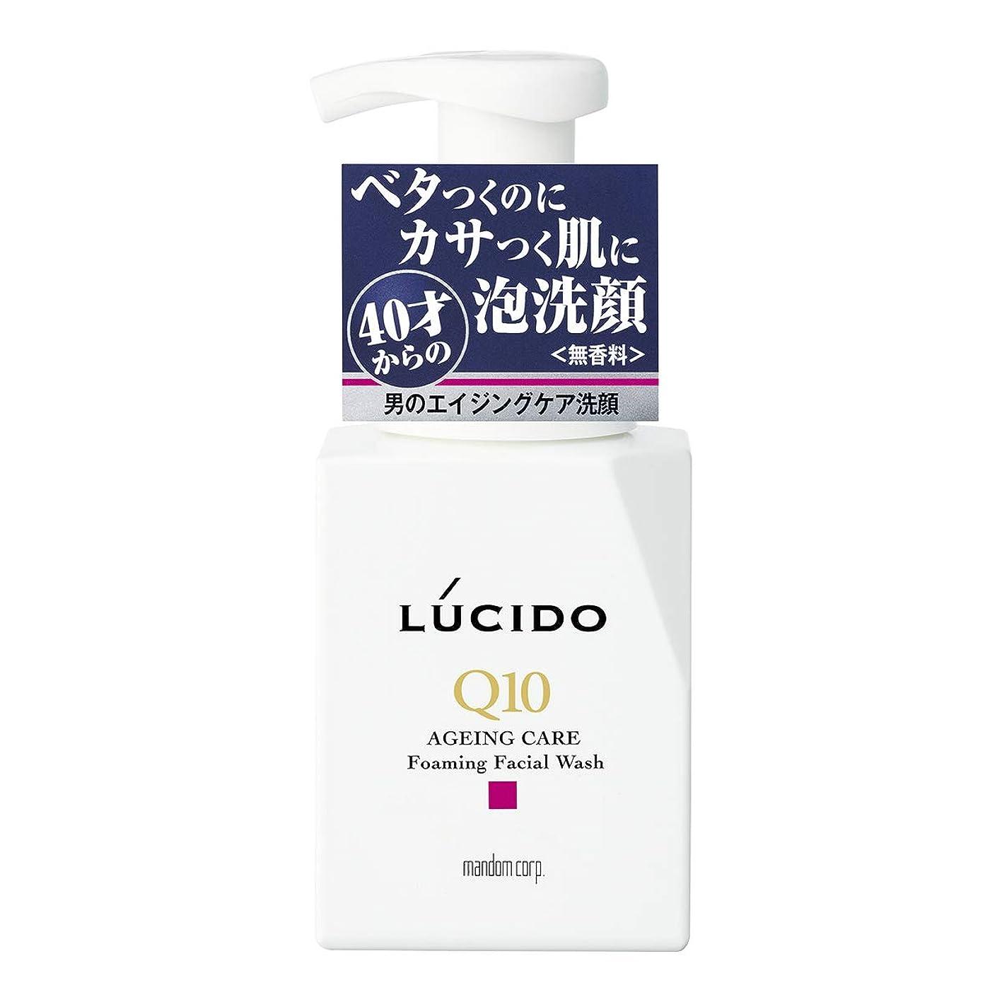 現在スペアお願いしますLUCIDO(ルシード) トータルケア泡洗顔 Q10 150mL