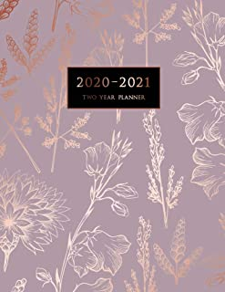 2020-2021 Two Year Planner: Large Monthly Planner with Inspirational Quotes and Marble Cover (Volume 4)