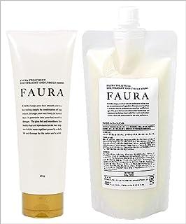 FAURA ファウラ ヘアトリートメント (傷んだ髪に) 250gと詰替500gのセット 【サロン専売品】