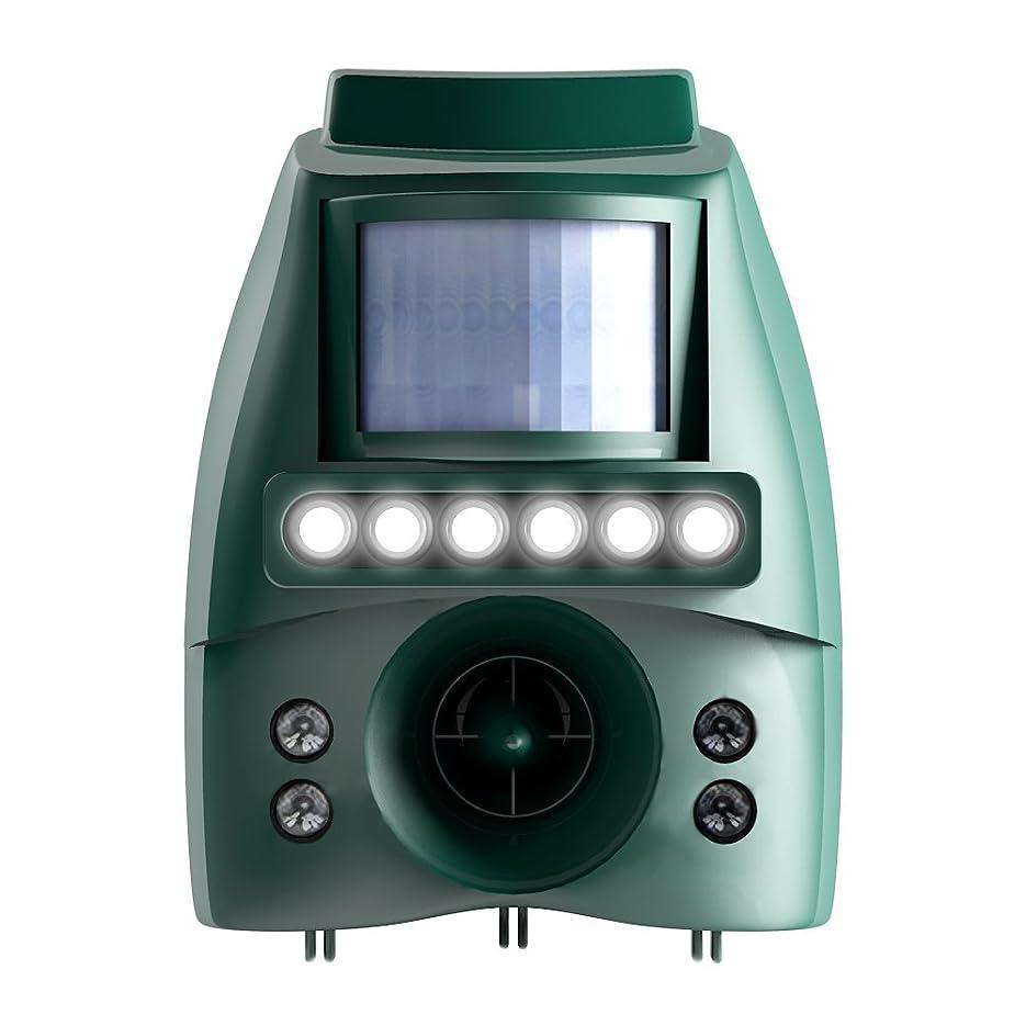 分岐する音声パン業務用 猫よけ 防水 防塵 IP65準拠 【ソーラー対応 乾電池も可】 超音波 広範囲 200㎡対応 強力LEDフラッシュライト6灯発光