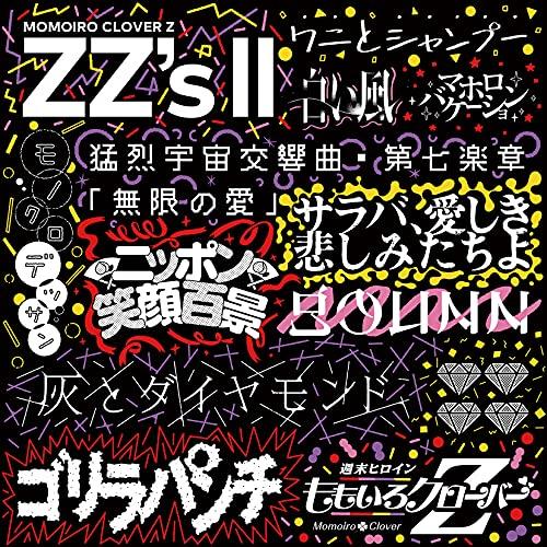 ZZ's Ⅱ