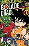 Bola de Drac Color Cor Petit nº 01/04 (Manga Shonen)