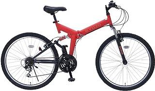 26インチ折りたたみマウンテンバイク 自転車の九蔵特注モデル 18段変速 グリップシフト フロントサスペンション リアサスペンション KYUZO KZ-104 (マットレッド)