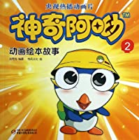 Magical A-You Animated Picture Story Books (2)