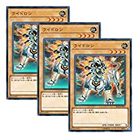 【 3枚セット 】遊戯王 日本語版 ST18-JP001 Leotron ライドロン (ノーマル・パラレル)