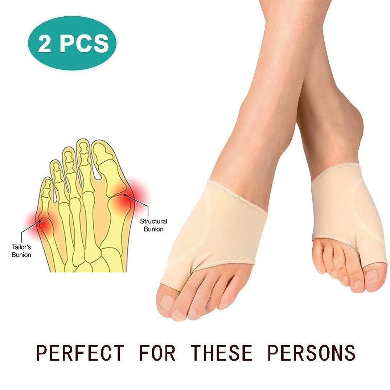 侵略三番モルヒネ1ペア腱膜瘤矯正足の親指矯正腱膜瘤クッションクッションビルトインシリコンジェルパッド内反母Val痛み緩和日中と夜間用(アプリコットカラー)