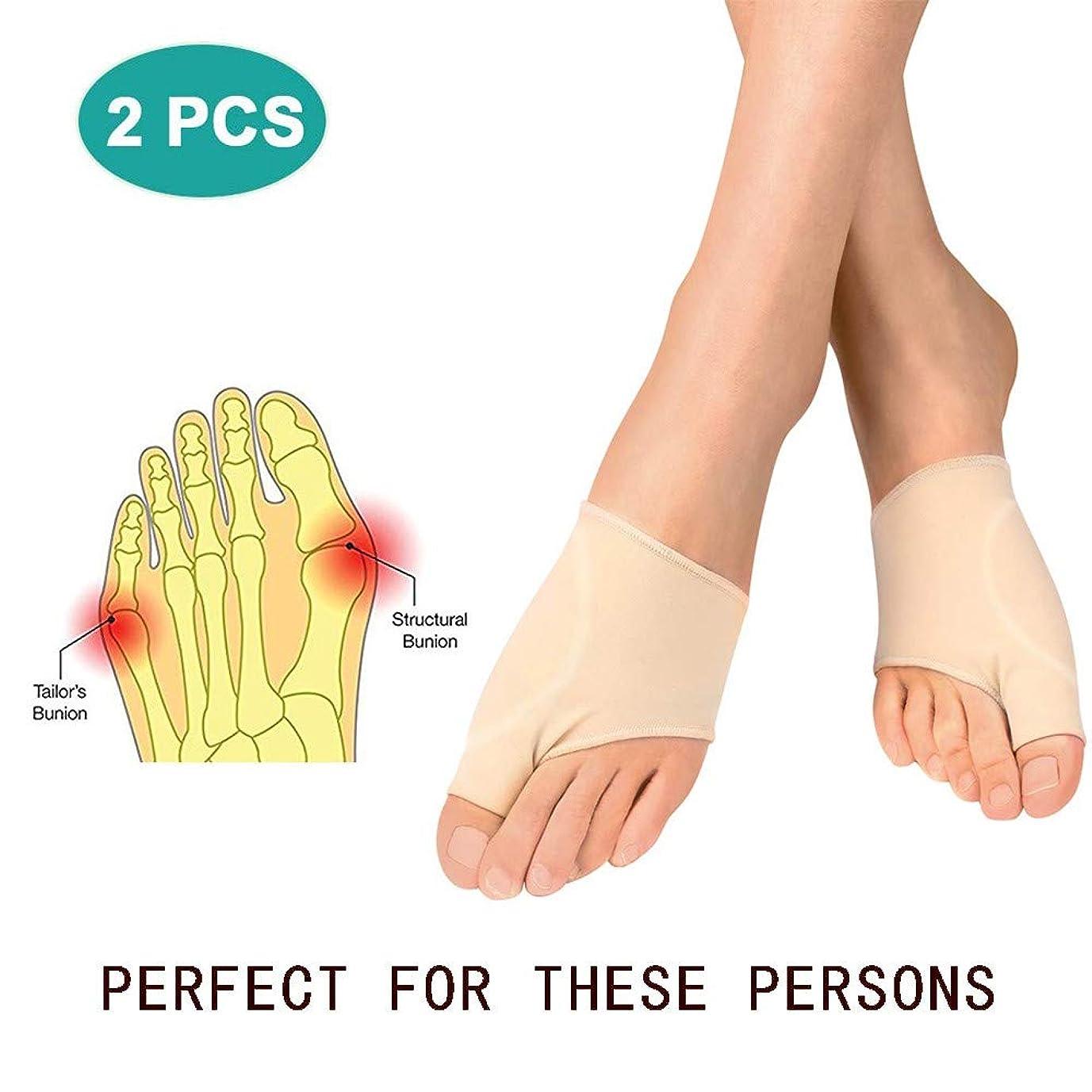 船形子供時代高度な1ペア腱膜瘤矯正足の親指矯正腱膜瘤クッションクッションビルトインシリコンジェルパッド内反母Val痛み緩和日中と夜間用(アプリコットカラー)