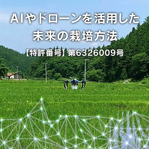 スマート米:青森県黒石産 まっしぐら (精米1.8kg):残留農薬不検出 令和二年度産 新米
