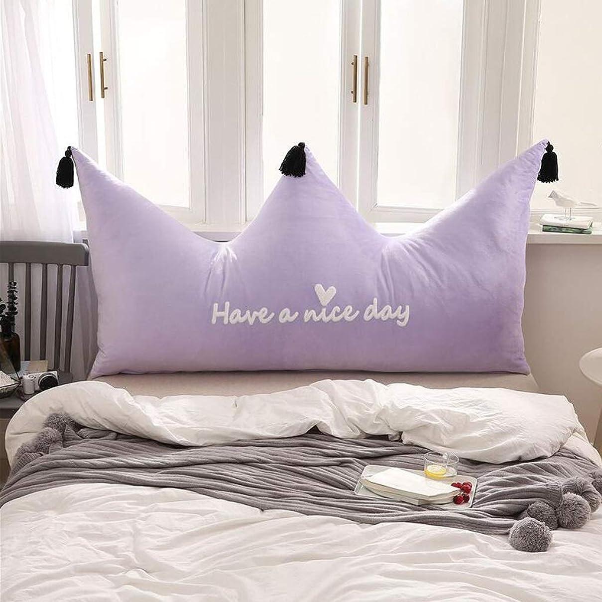 三角火傷アサートクラウン王女の風枕ソフトバッグ学生枕ベッドヘッドクッションクッション大きな背もたれ取り外し可能と洗える XLSM (Color : D, Size : 180cm)