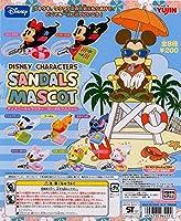 ディズニーキャラクターサンダルマスコット 全8種