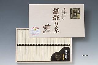 揖保乃糸素麺 特級品 50g×19束