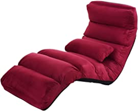 Giantex Folding Lazy Sofa Chair Stylish Sofa Couch Beds Lounge Chair W/Pillow (Burgundy)