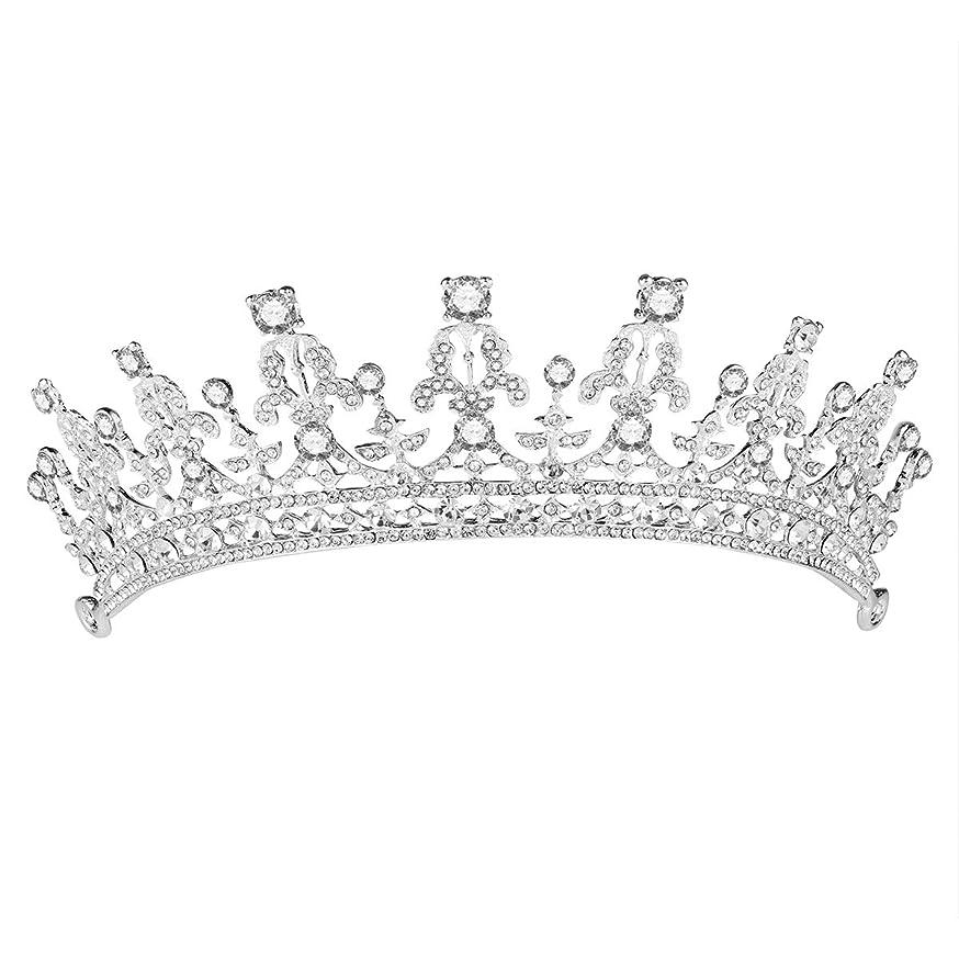 曲げるロック政治Healifty ウェディングヘアアクセサリー女性用花嫁冠(シルバー)