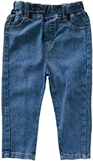 Kidscool Space Boys/Girls Cute All Matching 2 Buttons Decor Loose Look Slim Fashion Jeans
