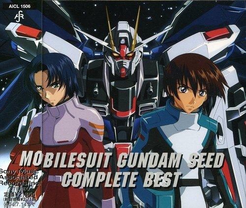 Gundam Seed: Complete Best [UK-Import]