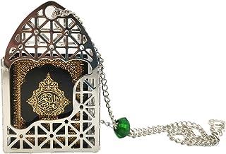 Islamic Car Rear Mirror Hanging Decorative Ornament Vehicle Necklace Mini Al-Quran in Metal Cage Pendant Ramadan Eid Musli...