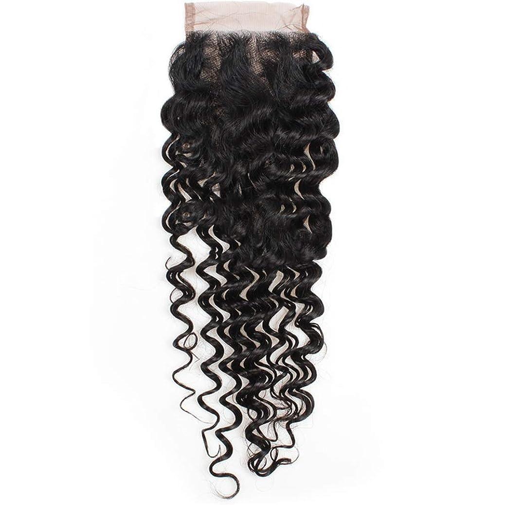 推測インタラクション操るYESONEEP 4×4ストレート3パートレース閉鎖7aブラジルディープウェーブ人間の髪の毛のトップ閉鎖ロールプレイングかつら女性のかつら (色 : 黒, サイズ : 10 inch)