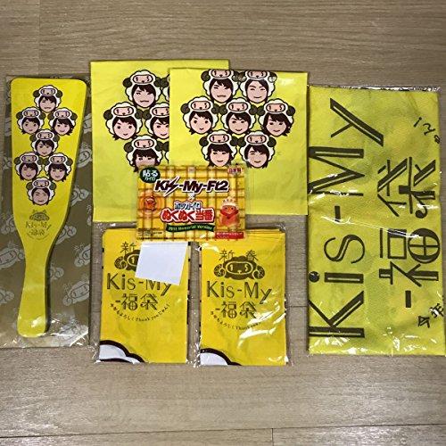 Kis-My-Ft2 キスマイ Kis-My-WORLD 新春 Kis-My-福袋 羽子板 手ぬぐい 風呂敷
