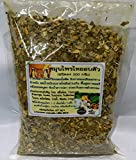Thai Herbal Tung Sai Thong Steam Bath Sauna 200 G. X 2 Packs
