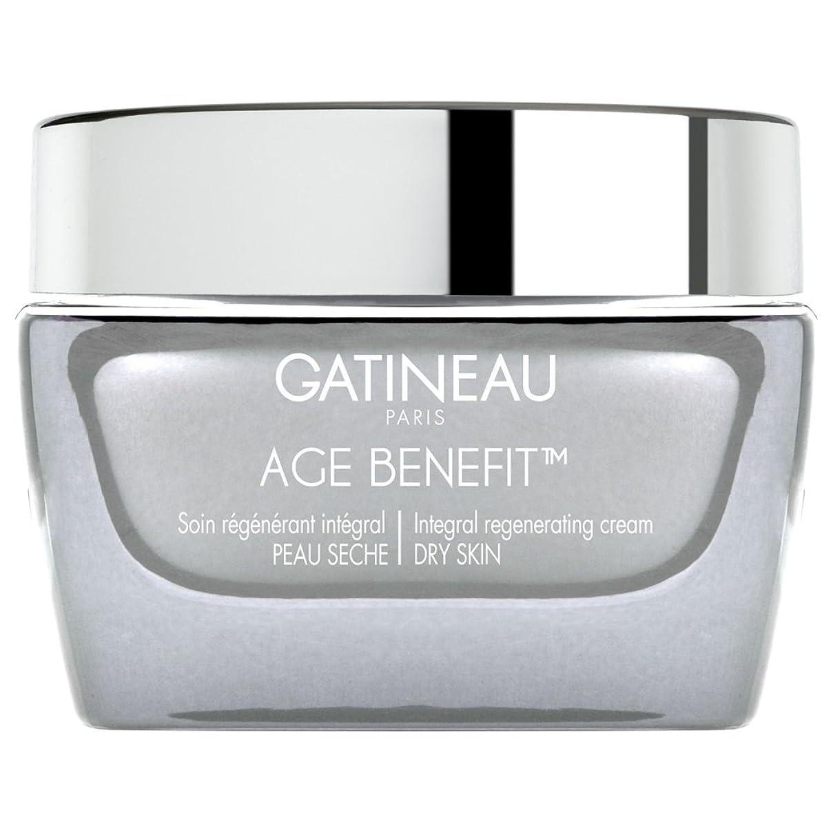 来て捧げるアニメーションガティノー年齢給付再生ドライスキンクリーム、50ミリリットル (Gatineau) (x6) - Gatineau Age Benefit Regenerating Dry Skin Cream, 50ml (Pack of 6) [並行輸入品]