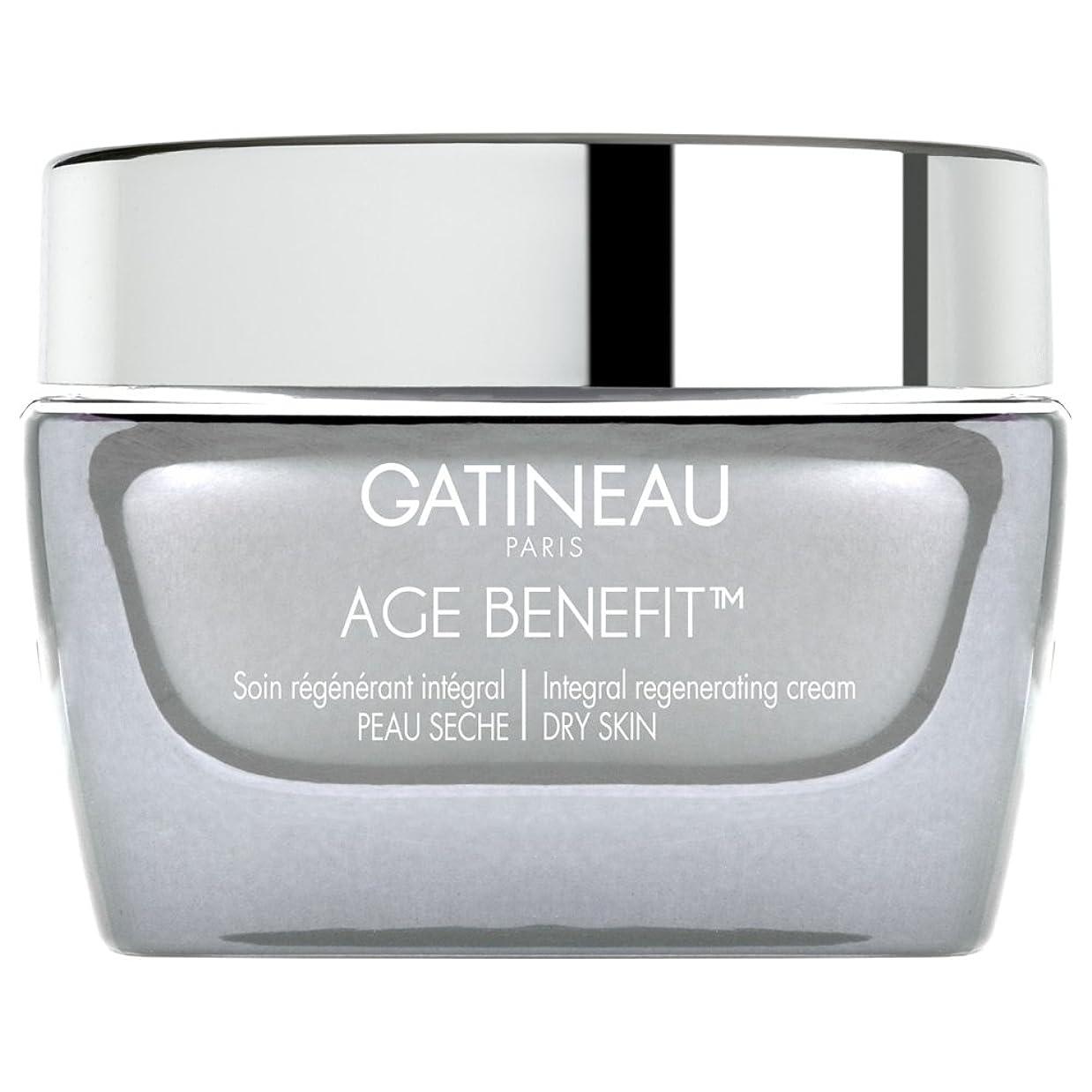 イヤホンキャプチャー処理ガティノー年齢給付再生ドライスキンクリーム、50ミリリットル (Gatineau) - Gatineau Age Benefit Regenerating Dry Skin Cream, 50ml [並行輸入品]