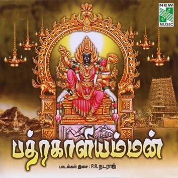 Badrakaliyamman