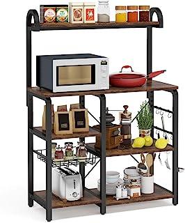 Tribesigns 35.5 inches Kitchen Baker's Rack Microwave Oven Stand, Industrial Kitchen Cart Utility Storage Shelf Organizer ...