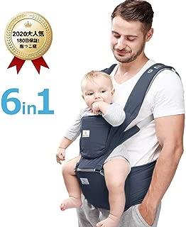 Peacoco 多機能抱っこ紐 ベビーキャリア 新生児から3歳まで よだれカバー付き (dark blue)
