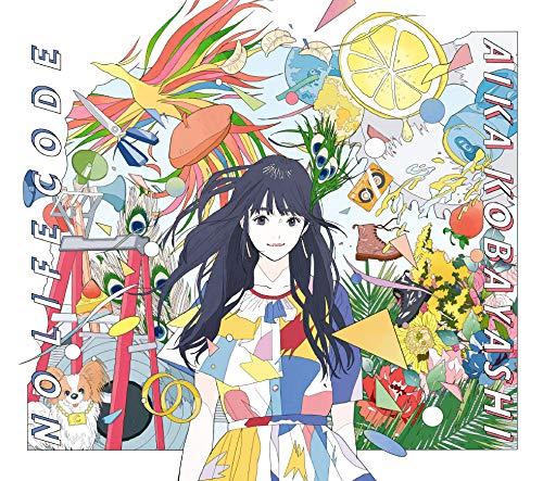 小林愛香【NO LIFE CODE】歌詞の意味を解釈!どんな絵を描いたの?世界が解放されたのはなぜの画像